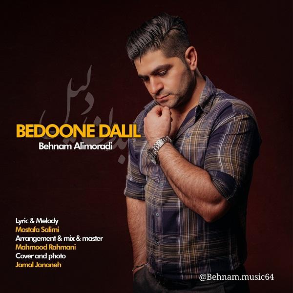 Behnam Alimoradi – Bedoone Dalil