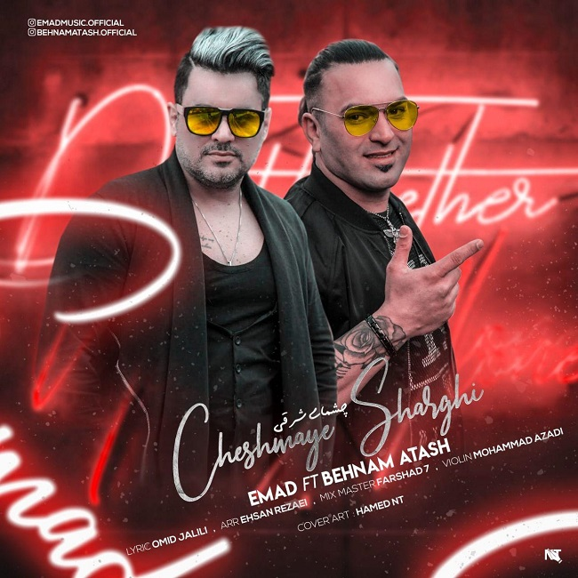 Behnam Atash & Emad – Cheshaye Sharghi