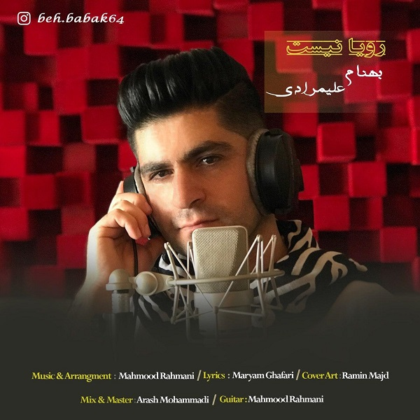 Behnam Alimoradi – Roya Nist