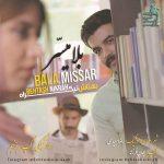 Behtash Nikrah – Balamissar