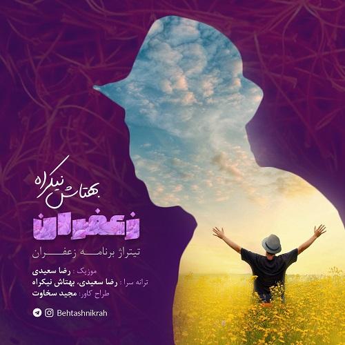 Behtash Nikrah – Zaferan