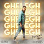 Behzad Aria – Ghelegh