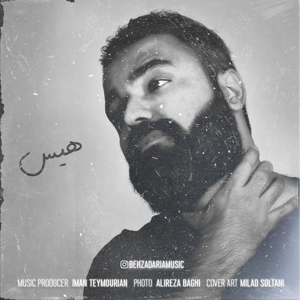 Behzad Aria – His