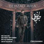 Behzad Aria – Jan Jan