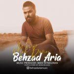 Behzad Aria – Mah Banoo