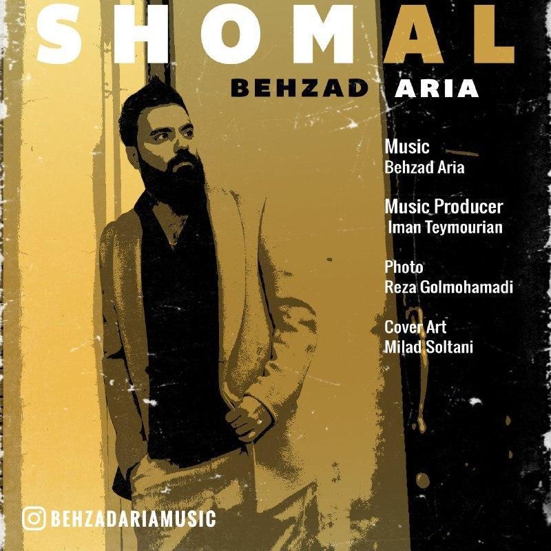 Behzad Aria – Shomal