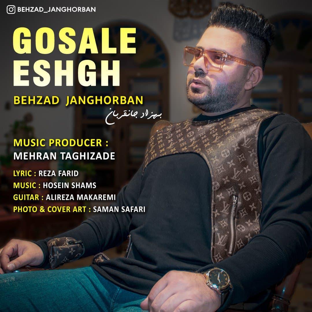 Behzad Janghorban – Gosale Eshgh