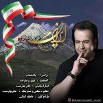 Behzad Rezazadeh – Iran Man