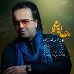 Behzad Rezazadeh – Jayeze