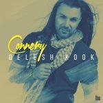 Connery – Delesh Kook