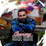 Connery – Rize Rize
