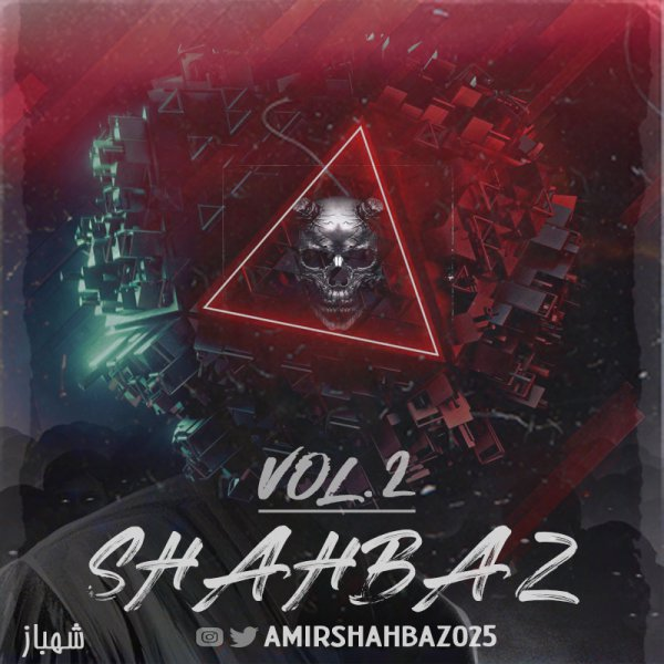 Shahbaz – Shahbaz Vol2