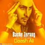 Daash Ali – Bache Zerang