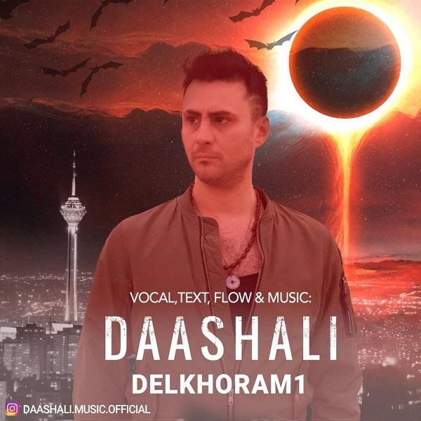 Daash Ali – Delkhoram1