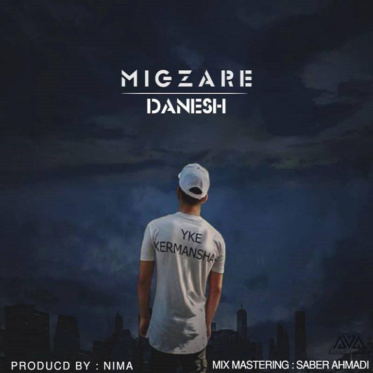 Danesh – Migzare