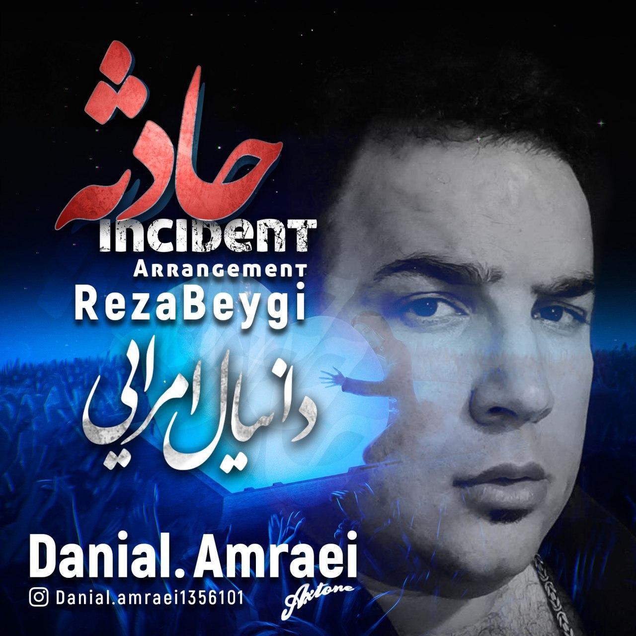 Danial Amraei – Hadese