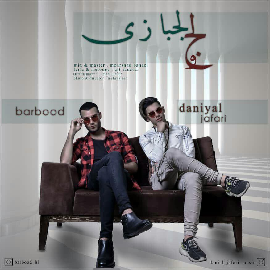 Danial Jafari – Lajo Lajbazi (Ft Barbood)