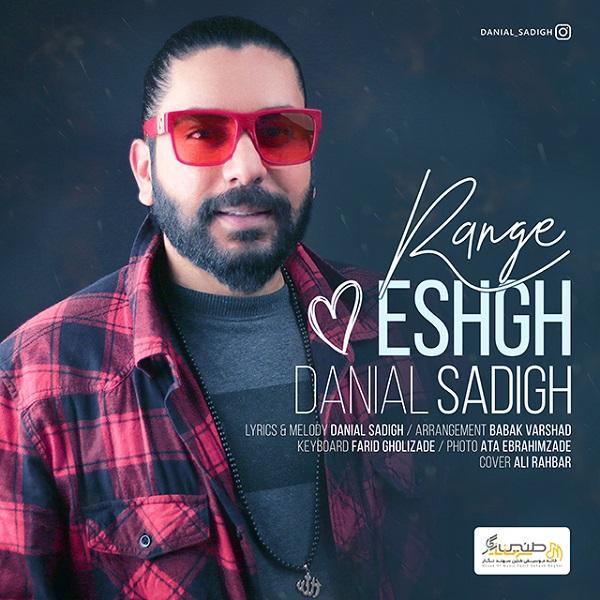 Danial Sadigh – Range Eshgh