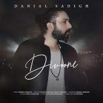 Danial Sadigh – Divoone