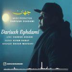 Dariush Eghdami – Jahan