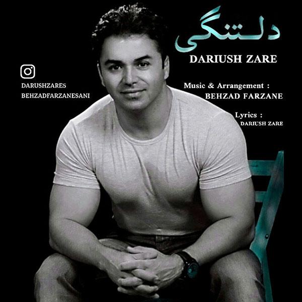 Dariush Zare – Deltangi