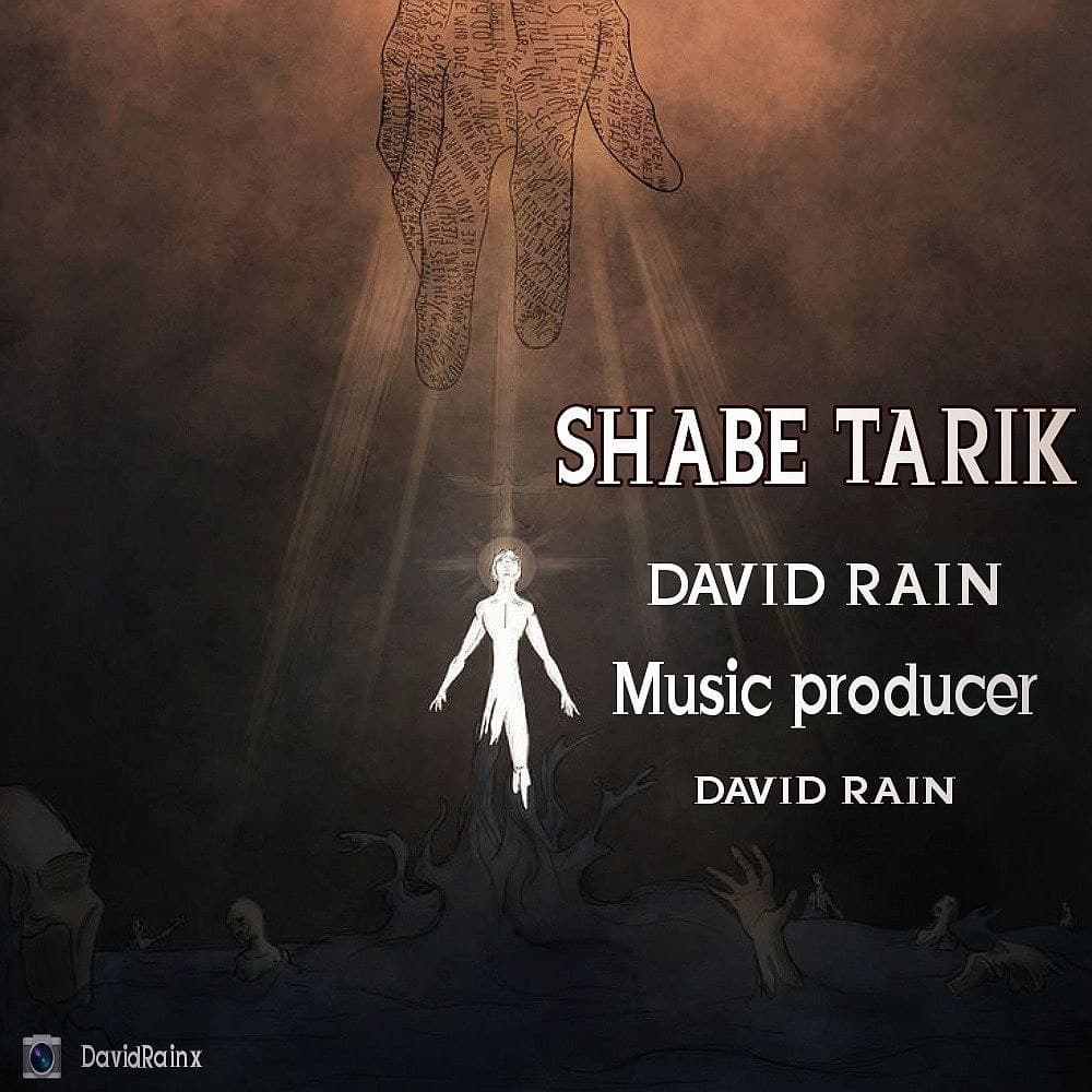 David Rain – Shabe Tarik