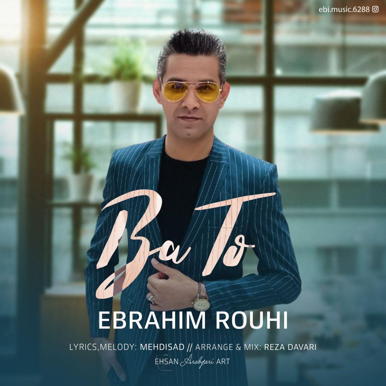 Ebrahim Rouhi – Ba To