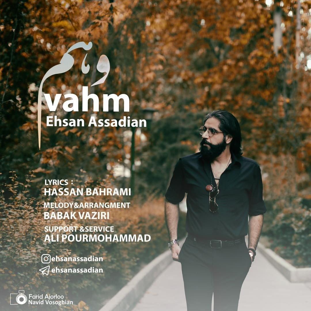 Ehsan Assadian – Vahm