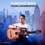Ehsan Jahanbakhsh – Donyaye Mani
