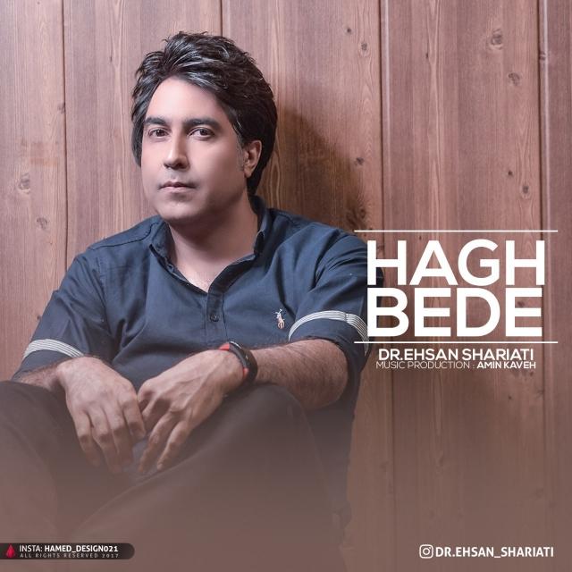 Ehsan Shariati – Hagh Bede