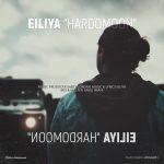 Eiliya – Hardomoon