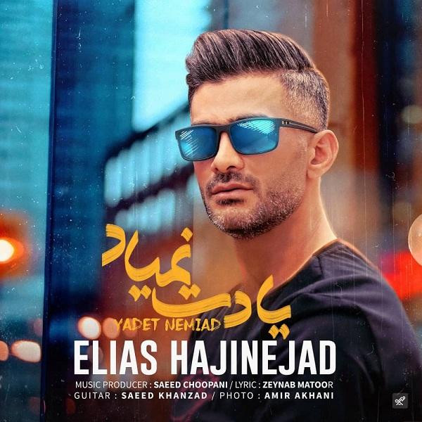 Elias Hajinejad – Yadet Nemiad