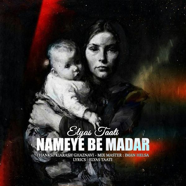 Elyas Taati – Nameye Be Madar