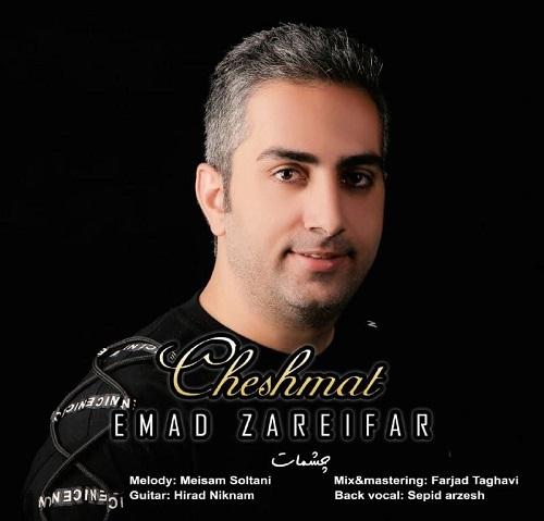 Emad Zareifar – Cheshmaat