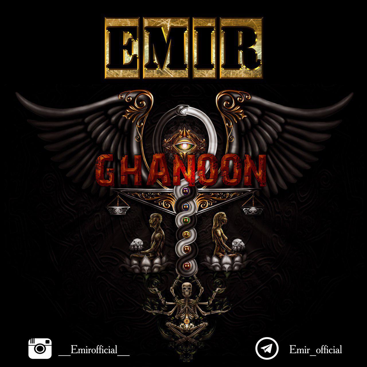 Emir – Ghanoon