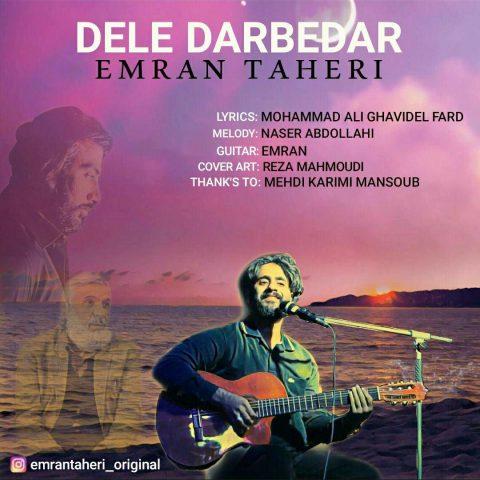 Emran Taheri – Dele Darbedar