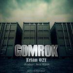 Erfan 021 – Gomrok