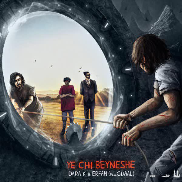Erfan - Ye Chi Beyneshe