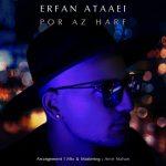 Erfan Ataaei – Por Az Harf