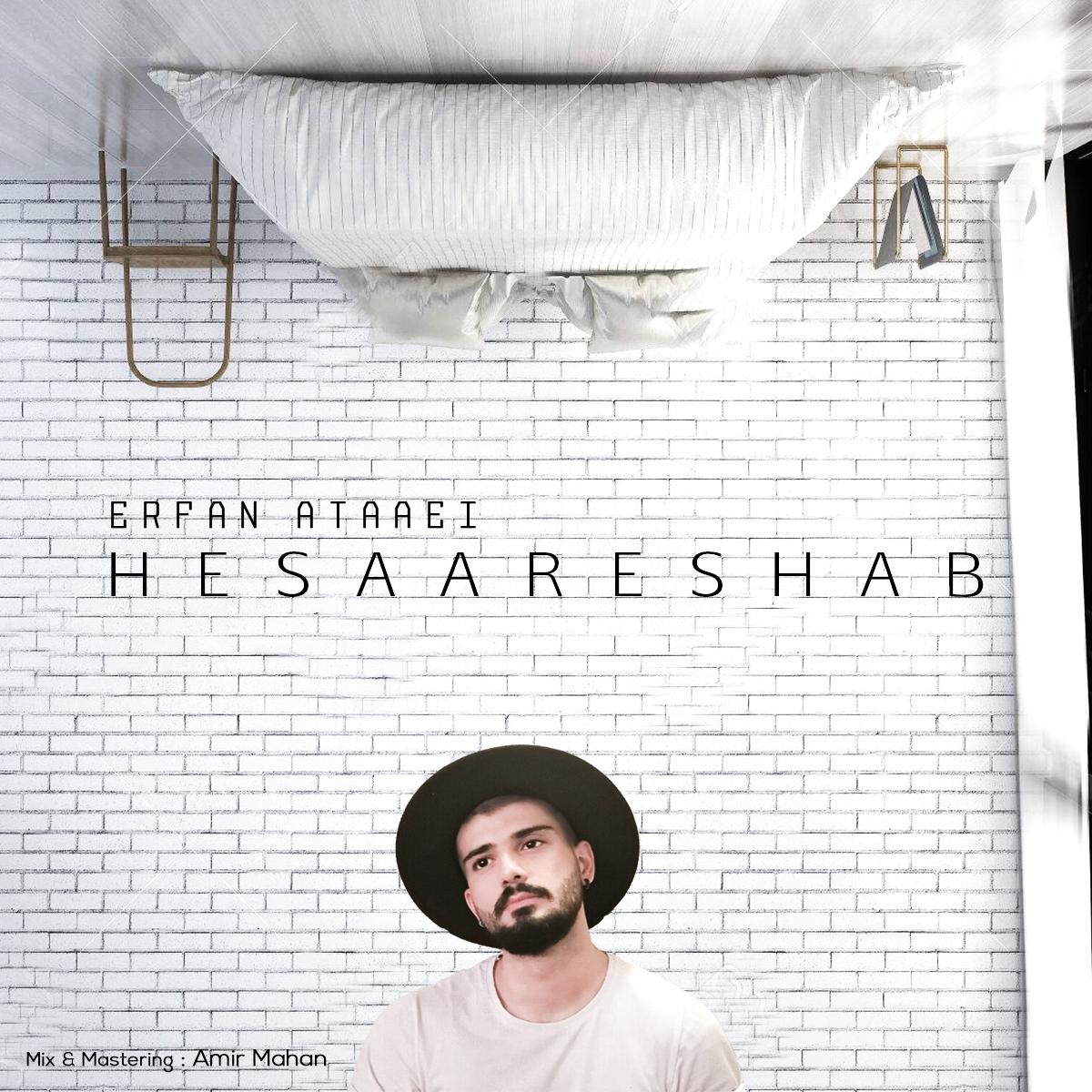 Erfan Ataaei – Hesare Shab