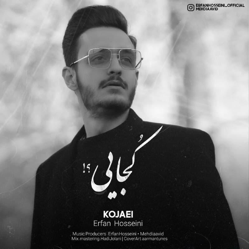 Erfan Hosseini – Kojaei