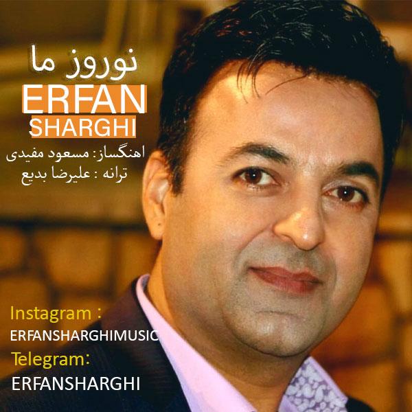 Erfan Sharghi – Norooz Ma