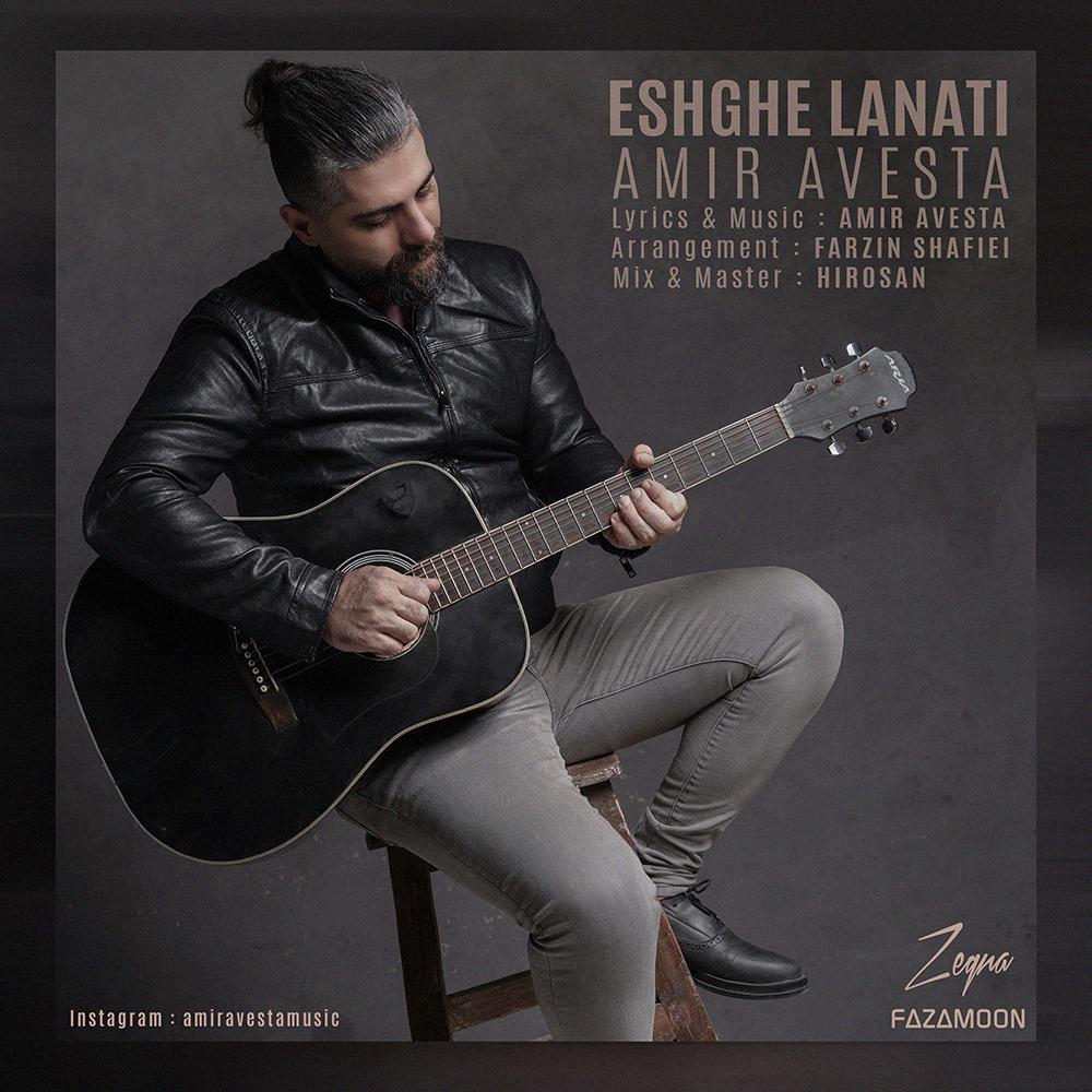 Amir Avesta – Eshghe Lanati