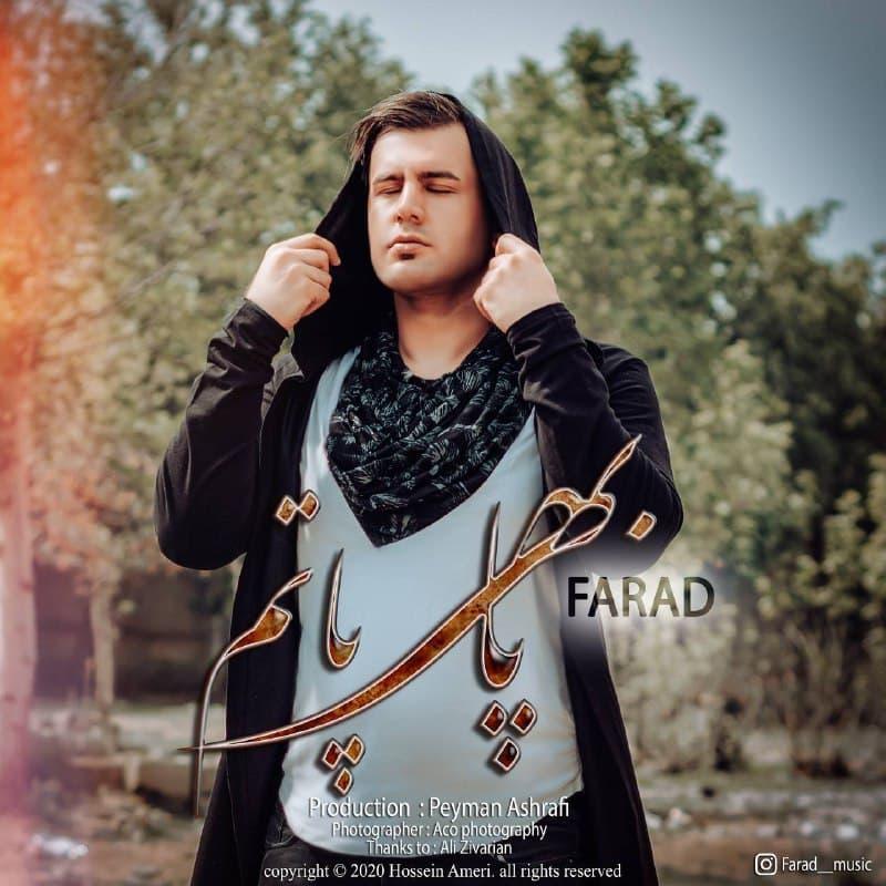 Farad – Pabepatam