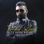 Fardad Avid – To Haghi Nadari