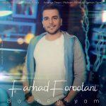 Farhad Forootani – Bachegiam