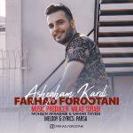 Farhad Forootani – ashegham Kardi