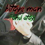Farid Atayi – Bitaye Man