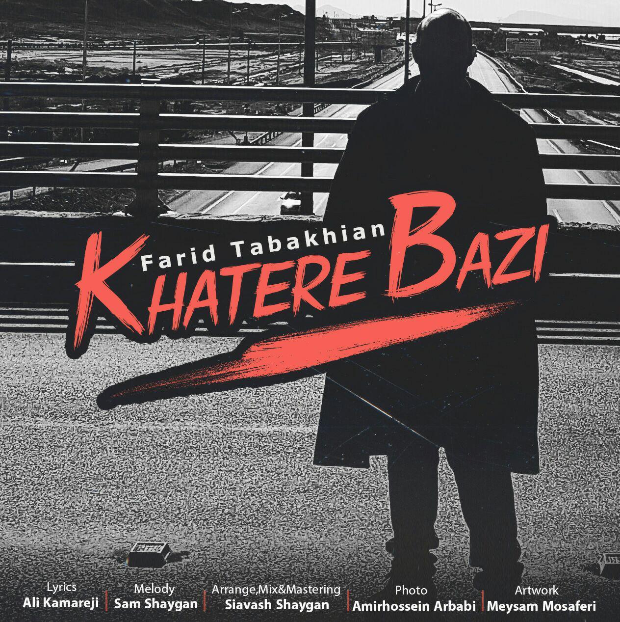 Farid Tabakhian – Khatereh Bazi