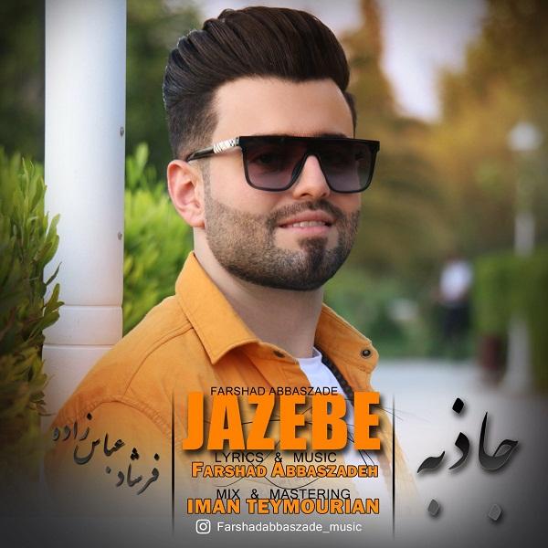 Farshad Abbaszade – Jazebe